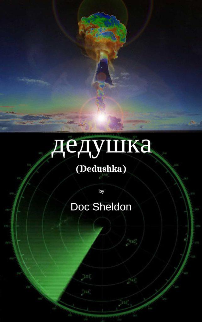 Dedushka paperback